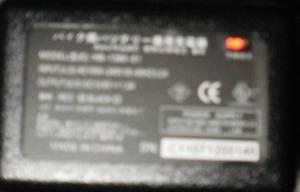 P1063400_2